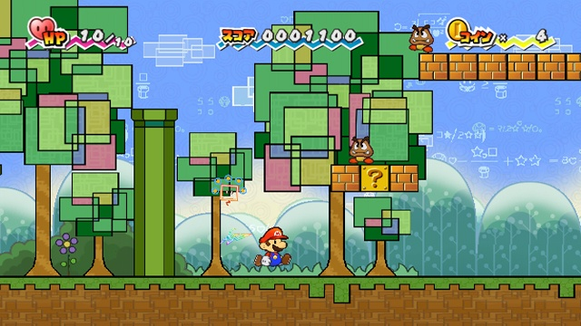 Cheats Tipps Und Tricks Zu Super Paper Mario